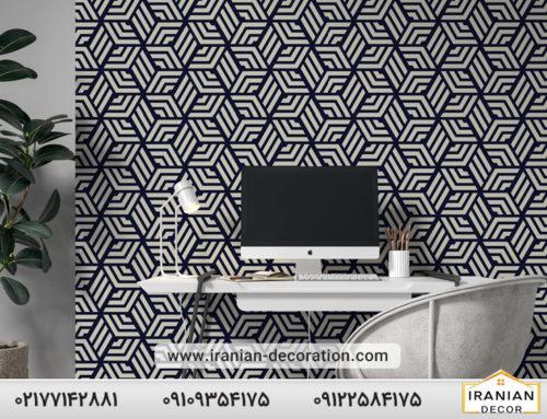 کاغذ دیواری مناسب اداره، شرکت و دفتر کار